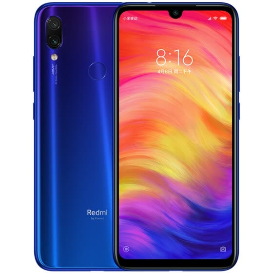 Chinese version Redmi Note7 Symphony gradient AI double camera 3GB+32GB Dream blue full Netcom 4G