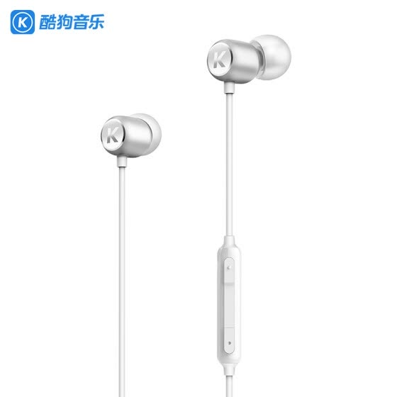 Shop Cool dog (KUGOU) M1L music wired headset sports headset