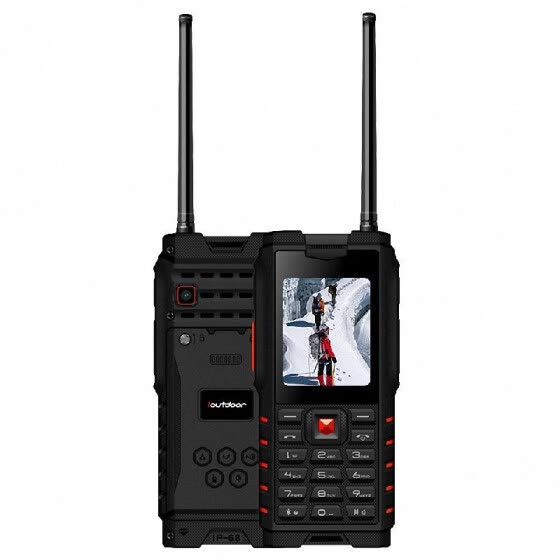 ioutdoor T2 Feature Mobile Phone IP68 Waterproof 2 Way Radio Walkie Talkie Intercom Tri-proof 2G GSM MP3 Rugged Interphone