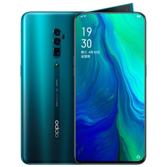 OPPO Reno 10x Zoom Edition Qualcomm Snapdragon 855 48 million Super Clear Three Shot 8GB+256GB Fog Sea Green Full Netcom Full Screen Photo Game Smartphone