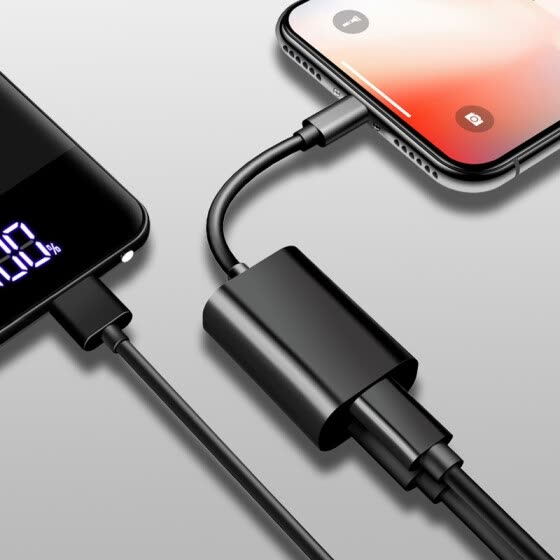 Shop Dual for lightning Headphone Jack Adapter for iphone X