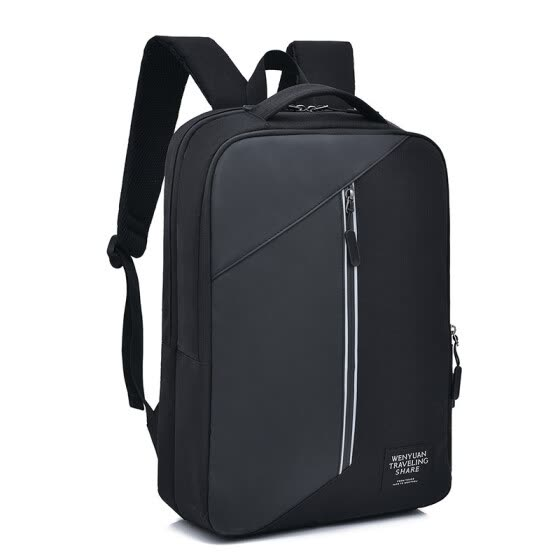 Fashion larger capacity men 15.6 inch laptop backpack leisure anti theft business travel bag male USB charging backpacks