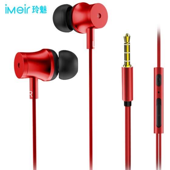 Shop Ling charm T300 headphones in-ear line control headset