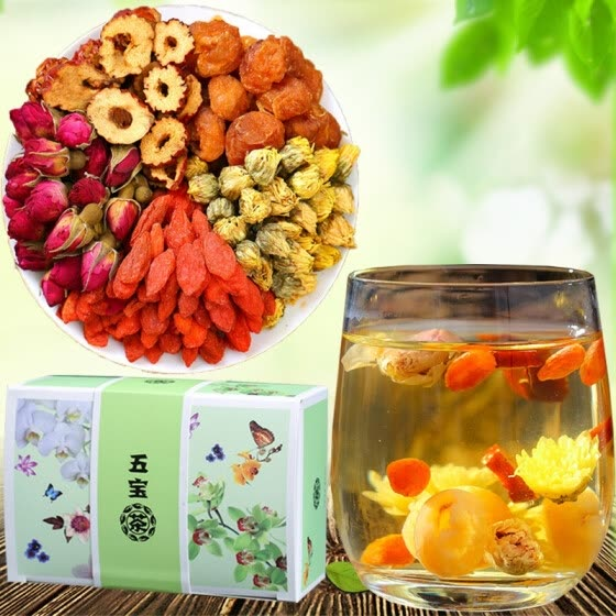 Longan red jujube tea combination herbal tea Wubao tea longan red jujube tea