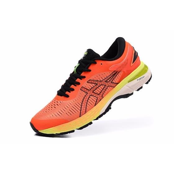 Shop ASICS GEL KAYANO 25 Men's Running Shoes Online from
