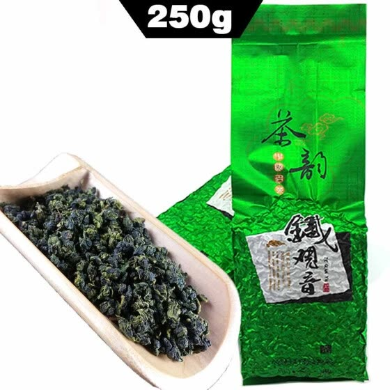 250g Chinese Anxi Tie Guan Yin Green Tea Oolong TieGuanYin Benshan Natural Organic Health Fit Tea To Lose Weight Gift Tea best ool