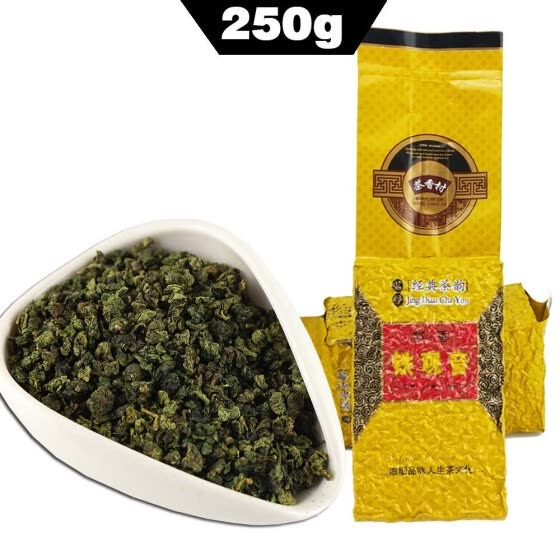250g Top Chinese Anxi TieGuanYin Green Tea Oolong Tie Guan Yin 1725 Gold Gui Weight Loss China Green Food Slimming Teas Gift best