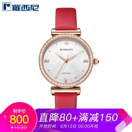 Shop ROSSINI watch classic series red belt imported movement