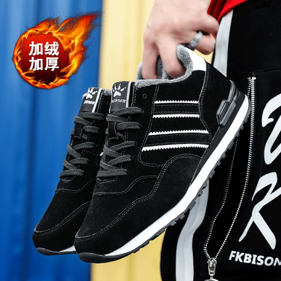 Shop Sports Shoes Men S Shoes Autumn And Summer Running Shoes Retro Casual Shoes Student Youth Forrest Shoes Men Warm And Cotton Online From Best Sports Footwear On Jd Com Global Site Joybuy Com