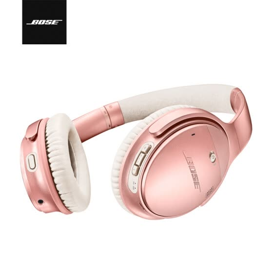 Bose QuietComfort 35 II Wireless Noise Cancelling Headphones – Rose Gold Limited Edition QC35 2nd Generation Headset Bluetooth Headset Noise Cancelling Headphones