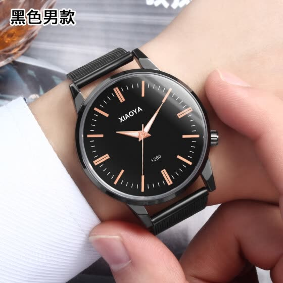 Men's watch, men's waterproof, fashion style, Korean, simple, full-automatic, non-mechanical, non-mechanical, female, lovers' watc