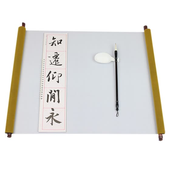 Siaonvr Reusable Chinese Magic Cloth Water Paper Calligraphy Fabric Book 1.5m