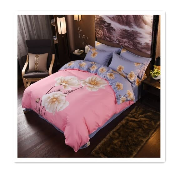 New pink four-piece bed linen simple fashion