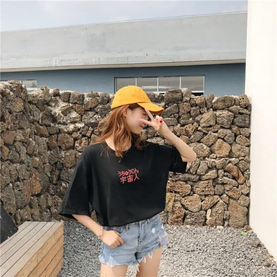 "Korean student  word Print top T-shirt ""Ordinary person"" etc  Casual girlfriends with short-sleeved T-shirt female"