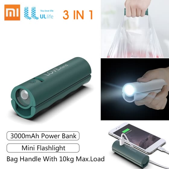 Xiaomi UL Life Power Bank 3000mAh Mobile Power Portable Flashlight USB Charging Outdoor Home Mini LED Light