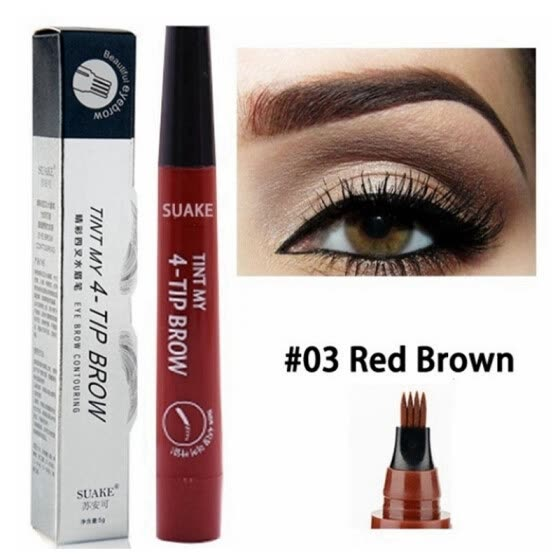 Four-headed eyebrow pencil (No. 1 No. 2 No. 3)