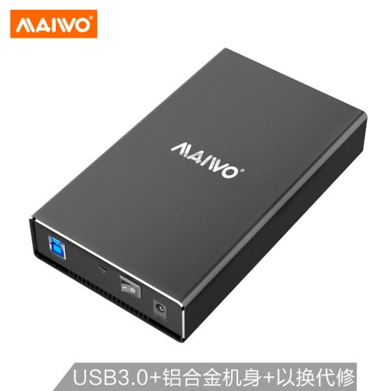 Maiwo (KAIWO) K3527U3 USB3.0 hard disk box supports 2.5/3.5 inch serial port desktop computer mechanical / solid state hard disk