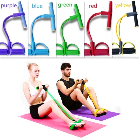 2018 Exercise Equipment Cool Leg Exerciser Sit-up Bodybuilding Expander Elastic Pull Rope Training