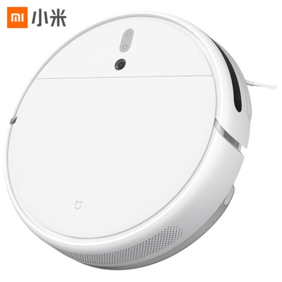 (New Arrival)MIJIA 1C Robot Vacuum Cleaner VSLAM Navigation System 2500Pa Large Suction Chinese version/US plug