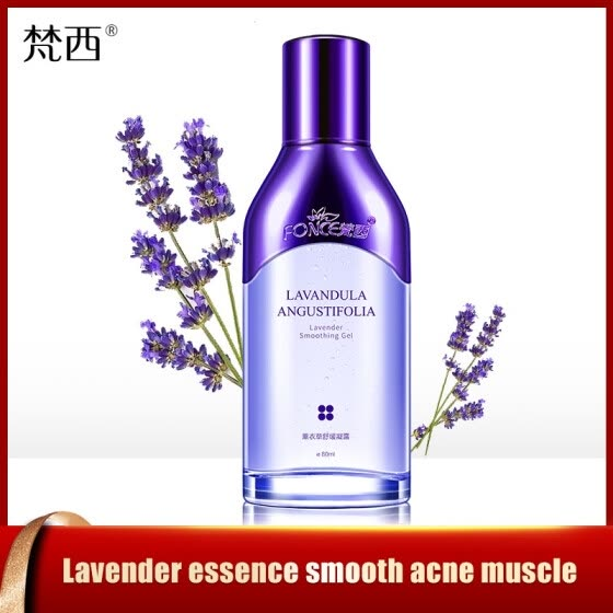 Fonce Korea Lavender Soothing Lotion Toning Lotion Tonifying Acne Repair Balance Water Oil Improve Acne Muscle Make-Up Water