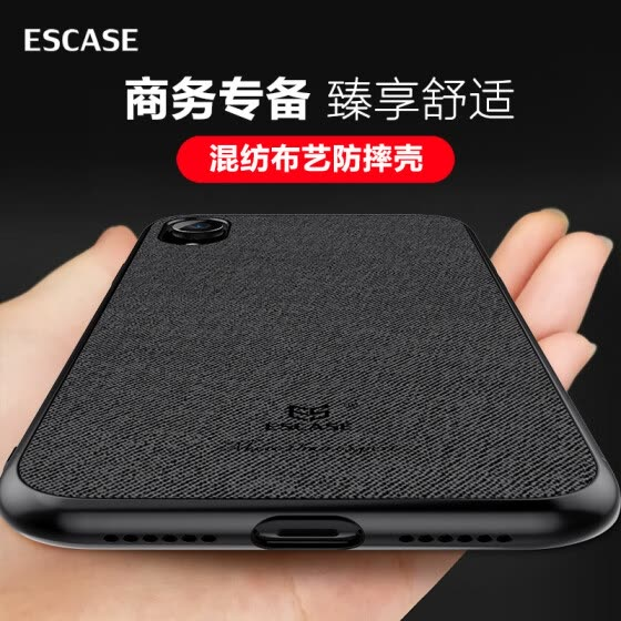 ESCASE iPhone xr mobile phone shell Apple xr mobile phone shell xr protective cover personality creative all-inclusive anti-fall stickers leather back shell ES-19 deep black