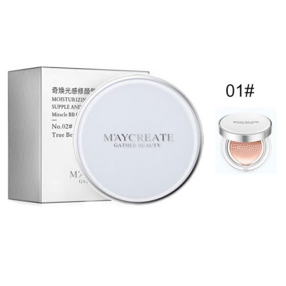 Air Cushion BB Cream Foundation Concealer Face CC Nude Base Control Oil Whitening Moisturizing Makeup Korean Cosmetics