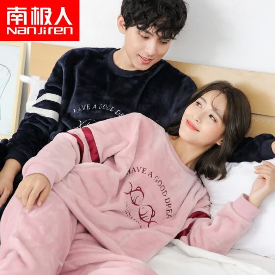 2458b67dac Antarctic pajamas home service flannel long-sleeved couple pajamas men and  women autumn and winter