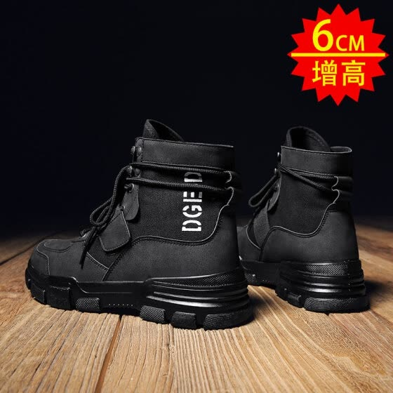 Men's shoes summer 2019 new style Korean tide high-help martin men's boots.