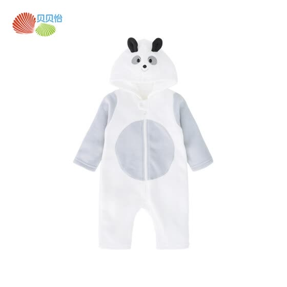 Beibeiyi Men's and Women's Baby Hooded Jumpsuit Fall/Winter Windproof and Warm Children's Jumpsuit Climbing White 9 Months/Height 73cm