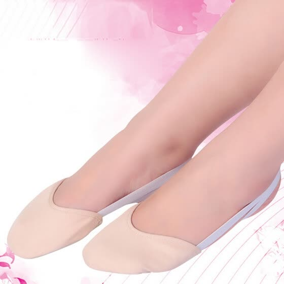 Rose Half Lyrical Leather Sole pointe ballet Dance shoes Rhythmic Gymnastics Slippers