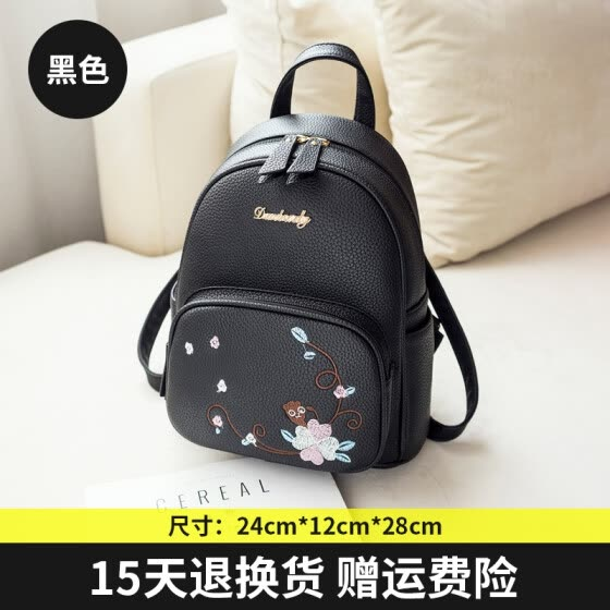 Backpack female Korean version of the tide mini fresh bag 2021 new fashion casual wild student backpack girl
