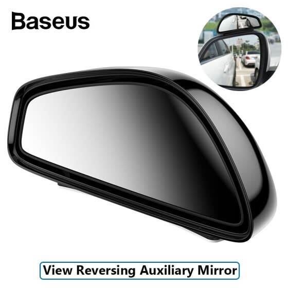 Baseus Large view mini reversing auxiliary mirror for car small rearview mirror