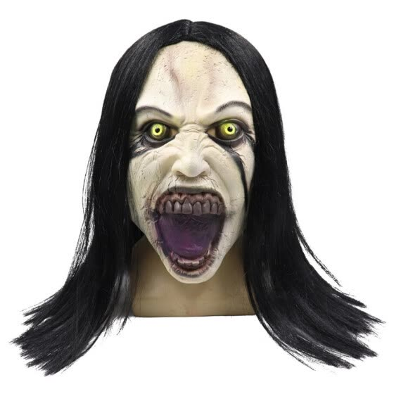 Siaonvr Wig Female Ghost Style Mask Melting Face Adult Latex Costume Halloween Scary