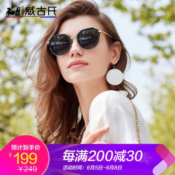 Weigu's VEGOOS Sunglasses Women's New Vintage Round Frame Polarized Driving Sunglasses 6135 Bright Black Frame Gray