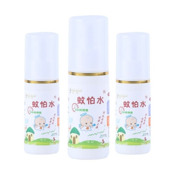 Shop He Jia Mei Mosquito Repellent Water Mosquito Repellent 5370