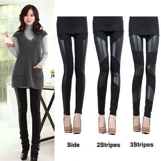 Fashion Womens Faux Leather Black Leggings Pants Slim Trousers Tights