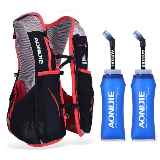 a897c16d81c7 AONIJIE Outdoor Water Hydration Vest Water Bladder Pack with Extra Hydration  Flack Bottle Running Hiking Cycling