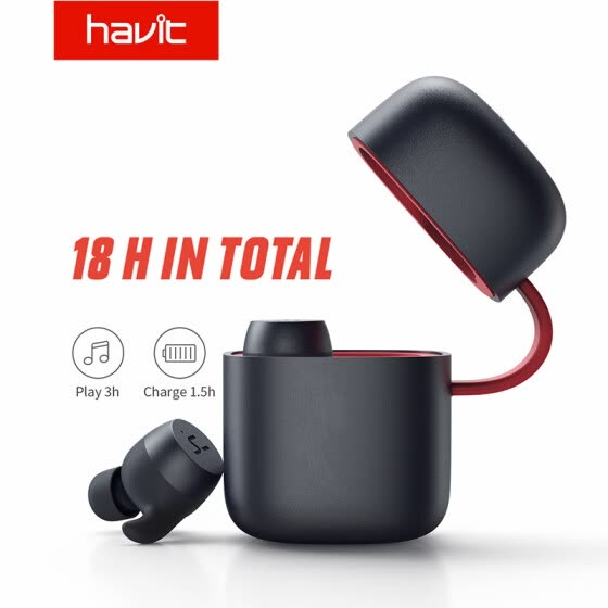 (Alibuy exclusive)HAVIT TWS Bluetooth Earphone Wireless Sport Earphone IPX6 Touch Screen Panel Earbuds With Microphone G1pro