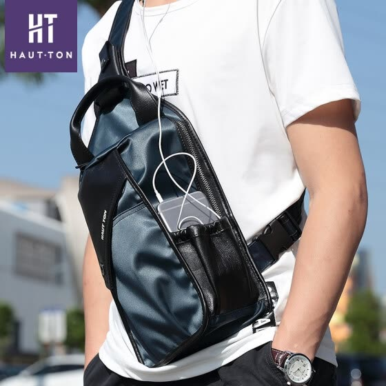 Men's bag chest bag Korean version of casual Messenger bag canvas stitching leather shoulder bag trend fashion