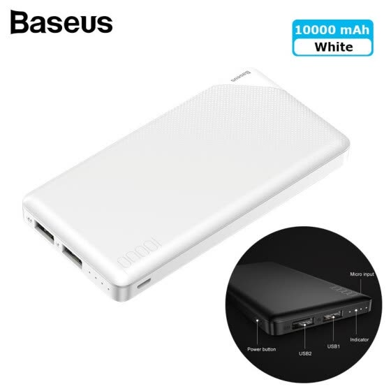 Baseus Mini Cu 10000mAh dual USB output power bank for iPhone/HUAWEI/Samsung Micro input thin powerbank with USB cable