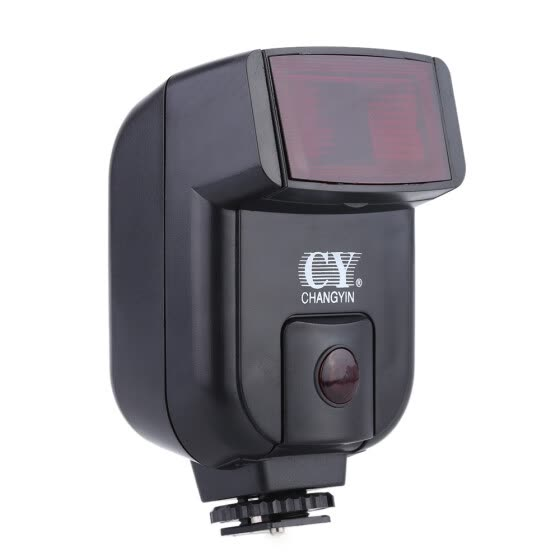 CY Studio Flash Infrared Trigger Commander with 2.5mm PC Sync Port Adjustable Pitch Angle for Nikon Canon Panasonic Olympus Pentax