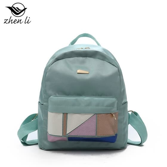 Nylon women's backpack Japanese style candy color small backpack new bag