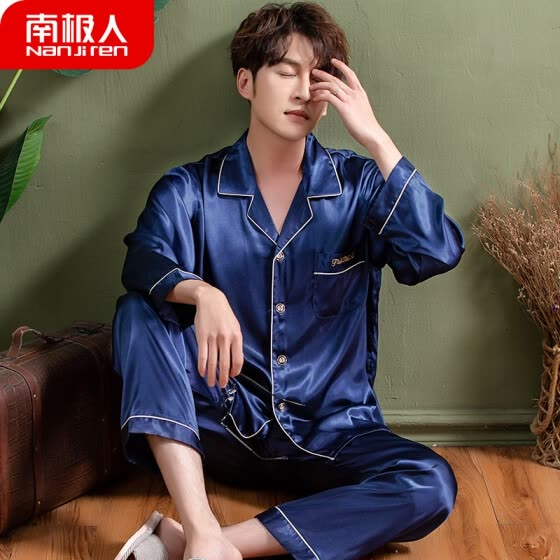 Antarctic pajamas men's ice silk spring and autumn simulation silk long sleeves can be worn outside the summer Korean casual young students men's home service suits NAS5X20051JD-2 navy blue letters XXXL