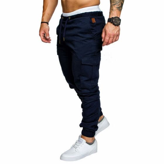 SUNSIOM Jogger Pants Twill Biker Moto Casual Slim Stretch Elastic Harem Trousers Mens