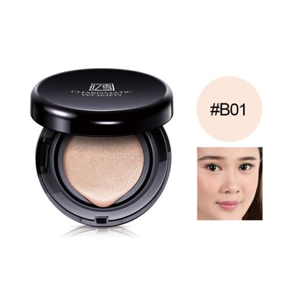 Long Lasting Moisturizing Air Cushion BB Cream Concealer Whitening Face Foundation Powder Natural Nude Cosmetic Makeup