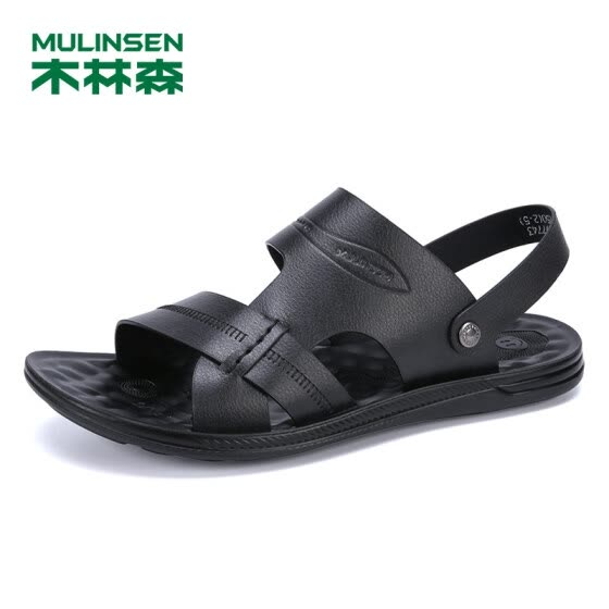 Mulinsen Men's Breathable Comfort Daily Casual Skid Beach Sandals Men's Black 41 Size SM97743
