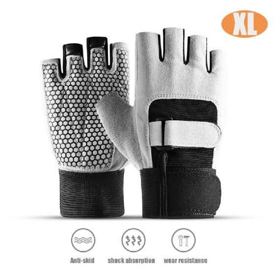 Glove Outdoor Men and Women Exercise Cycling Half-finger Non-slip Gloves
