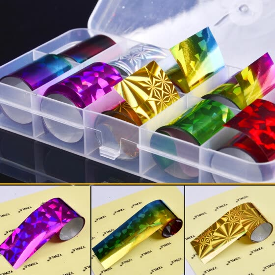 〖Follure〗Colorful Star Paper High - end Nail Decorative Aurora Star Stickers DIY Sets
