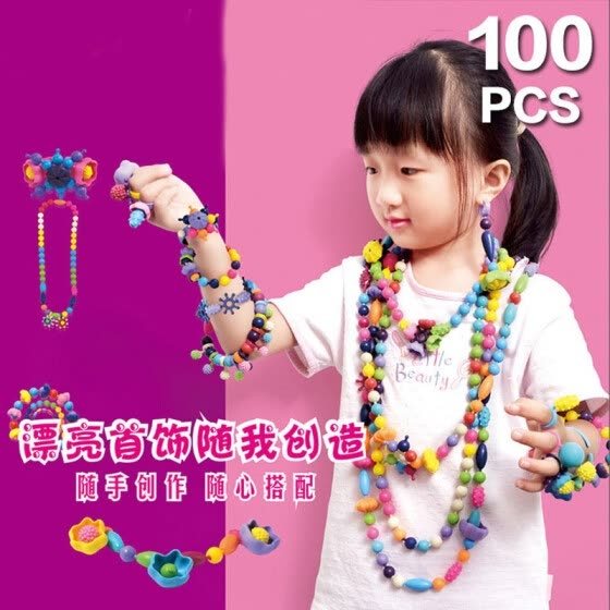 Funny toys Magic beads Especially for girls