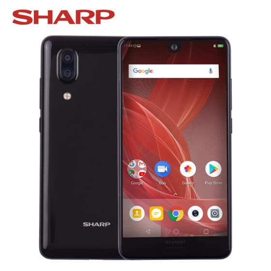 Global Version Sharp AQUOS S2 C10 Mobile Phone 4GB+64GB 5.5inch FHD+ Android8.0 Snapdragon 630 Octa Core 12MP+8MP Dual Rear Camera